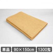 バスタオル 90×150cm イエロー 黄色 業務用タオル