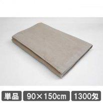バスタオル 90×150cm ベージュ 業務用タオル