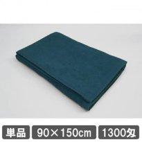 バスタオル 90×150cm グリーン(緑色) 美容室タオル