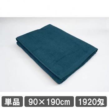 大判バスタオル 90×190cm グリーン 緑色 | 大判タオル