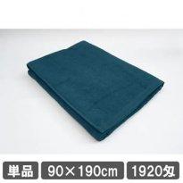 大判バスタオル 90×190cm グリーン(緑色)