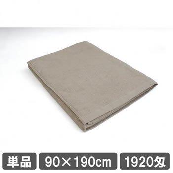 大判バスタオル 90×190cm ベージュ 業務用 タオル