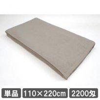 タオルシーツ 110×220cm ベージュ ( 大判バスタオル 業務用タオル )