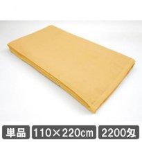 タオルシーツ 110×220cm イエロー (大判バスタオル)