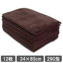 マイクロファイバーフェイスタオル ブラウン(12枚セット) 業務用タオル