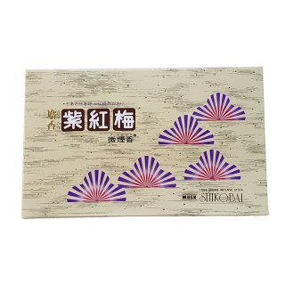 紫紅梅 大バラ 麝香