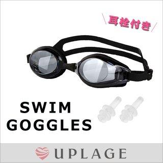 ゴーグル 水中メガネ フィットネス プール 水泳 ジム 海水浴 MK0018