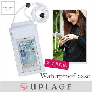 スマホ用防水ケース スマホ対応 iPhone Android GALAXY アイフォン アンドロイド ギャラクシー リゾート ビーチ MK0002