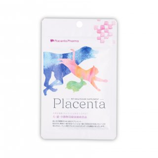 Placenta(プラセンタ) 20粒