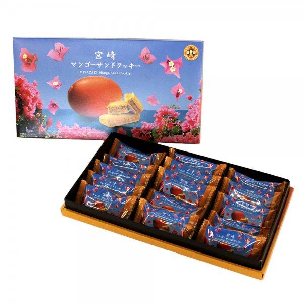 宮崎マンゴーサンドクッキー 18個入