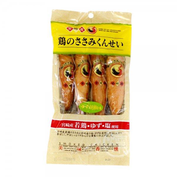 鶏のささみくんせい ゆず胡椒味 4本入[雲海物産]