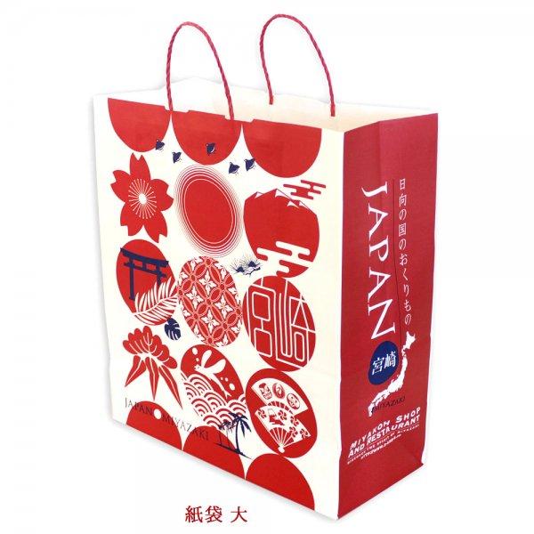 宮交S&R オリジナル ショッピング紙袋(大) 手提げ袋 買物袋 レジ袋 ギフト 手土産 お土産
