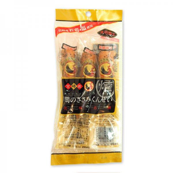 鶏のささみくんせい 黒胡椒3本入(BL3) 雲海物産