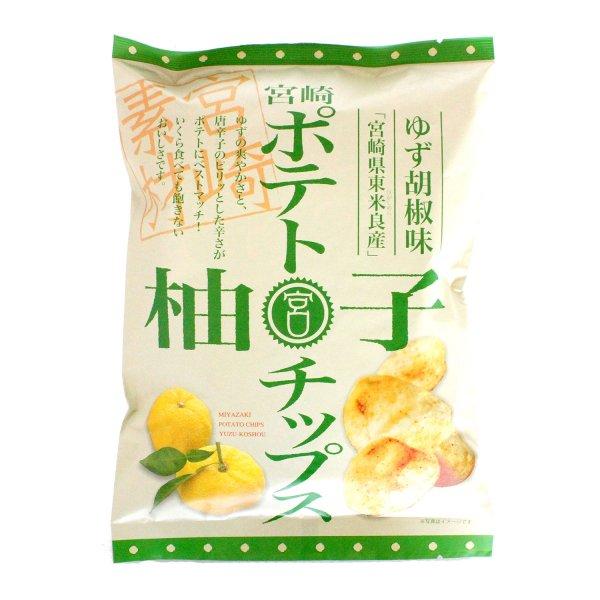 ポテトチップス ゆず胡椒味 1袋