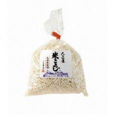 米こうじ 400g
