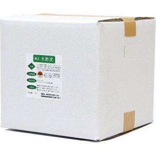 安心安全の最高品質「純正木酢液」18リットル