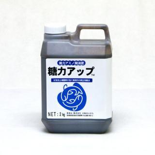 強力アミノ酸液肥「糖力アップ」2kg