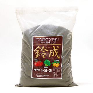 有機100%リン酸・カルシウム強化肥料「鈴成」粉末 5kg