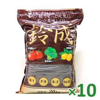 お買い得!「鈴成」粉末 20kg×10袋セット