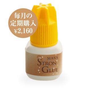ストロングルー【5g入 定期購入 ¥2,200!!】