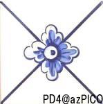 【パドラォン・PD4】青単色