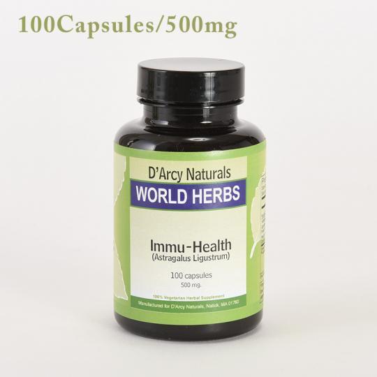 [イメージ] Immu Health