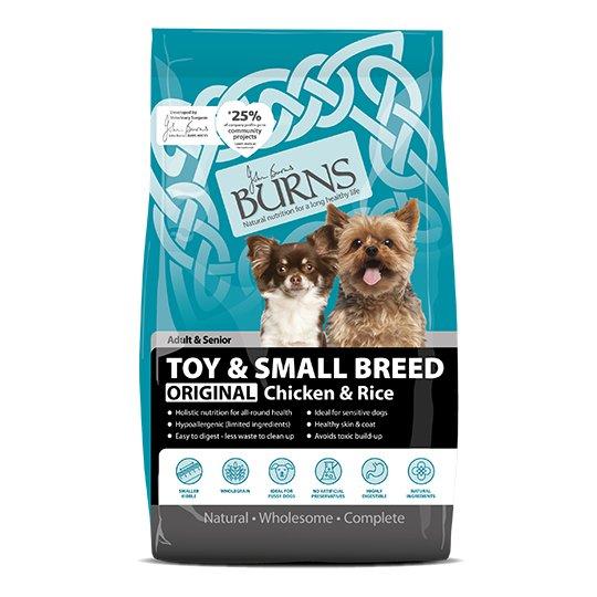 [イメージ] 小型犬用チキン&ライス2kg