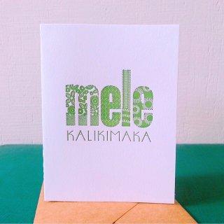 ハワイアンクリスマスカード メレカリキマカ