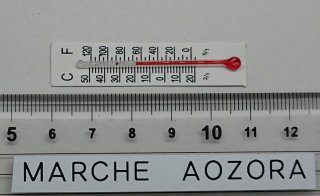 ミニ温度計