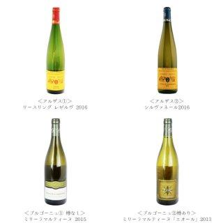 フランス辛口白ワイン4本セット