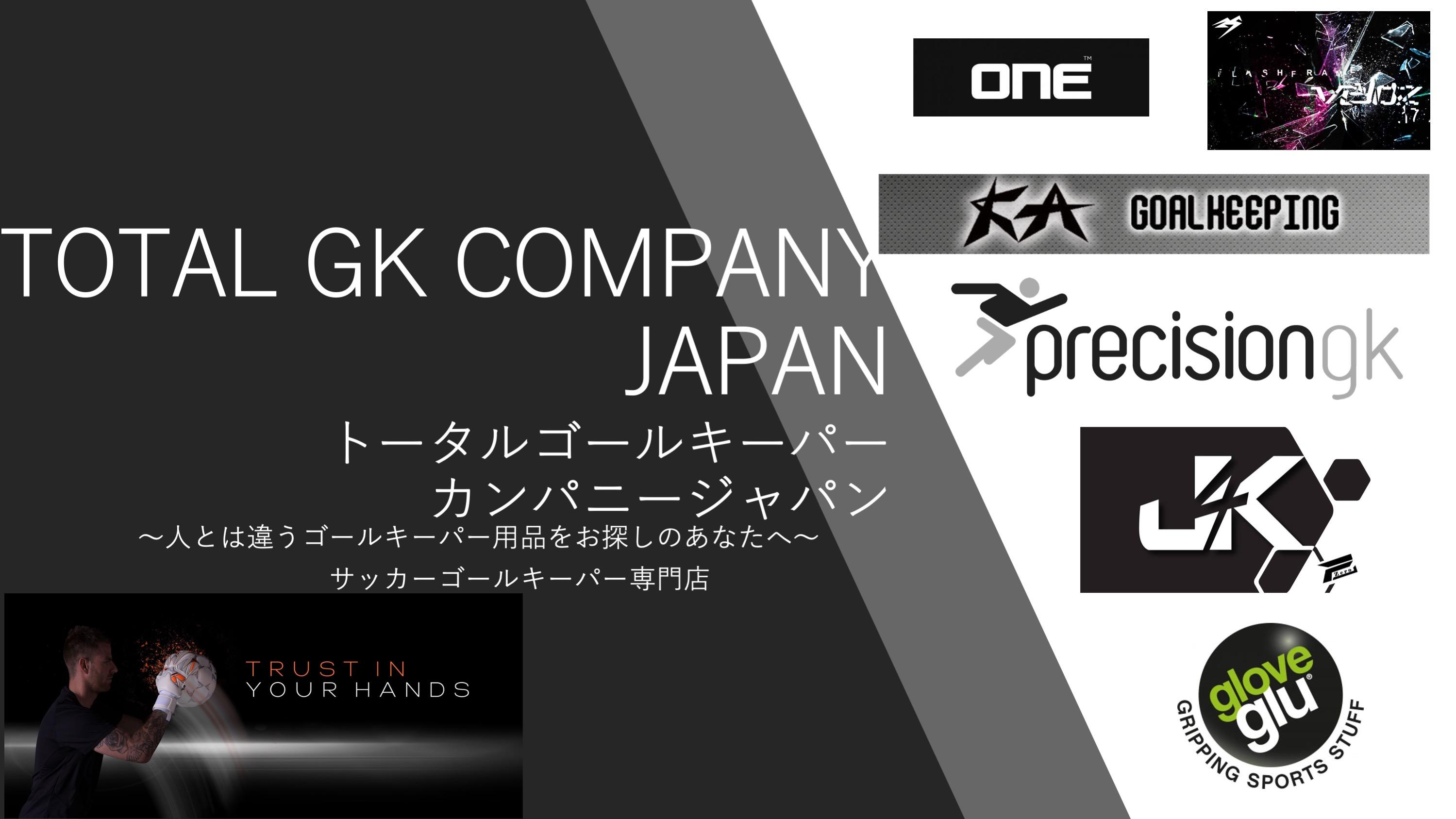 Total Goalkeeper Company JAPAN