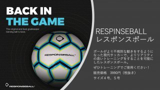 <img class='new_mark_img1' src='https://img.shop-pro.jp/img/new/icons1.gif' style='border:none;display:inline;margin:0px;padding:0px;width:auto;' />RESPONSE BALL(レスポンスボール)