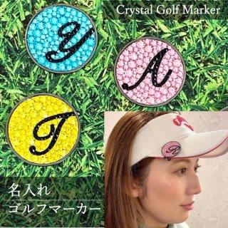 15色から選べる!名入れゴルフマーカー ハットクリップ付 【送料無料】