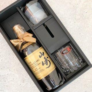 山崎ウィスキーギフトセット|リーデルロックグラス名入れ彫刻