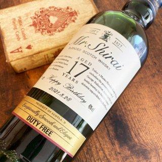 バランタイン17年 | 高級スコッチウイスキー 名入れ彫刻