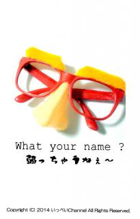 what's your name ?