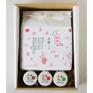 お米の出産祝い・おかず味噌セット