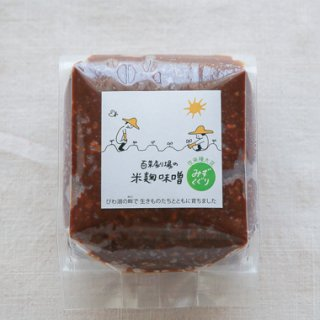 米麹味噌(みずくぐり大豆) *熟成期間1年〜2年