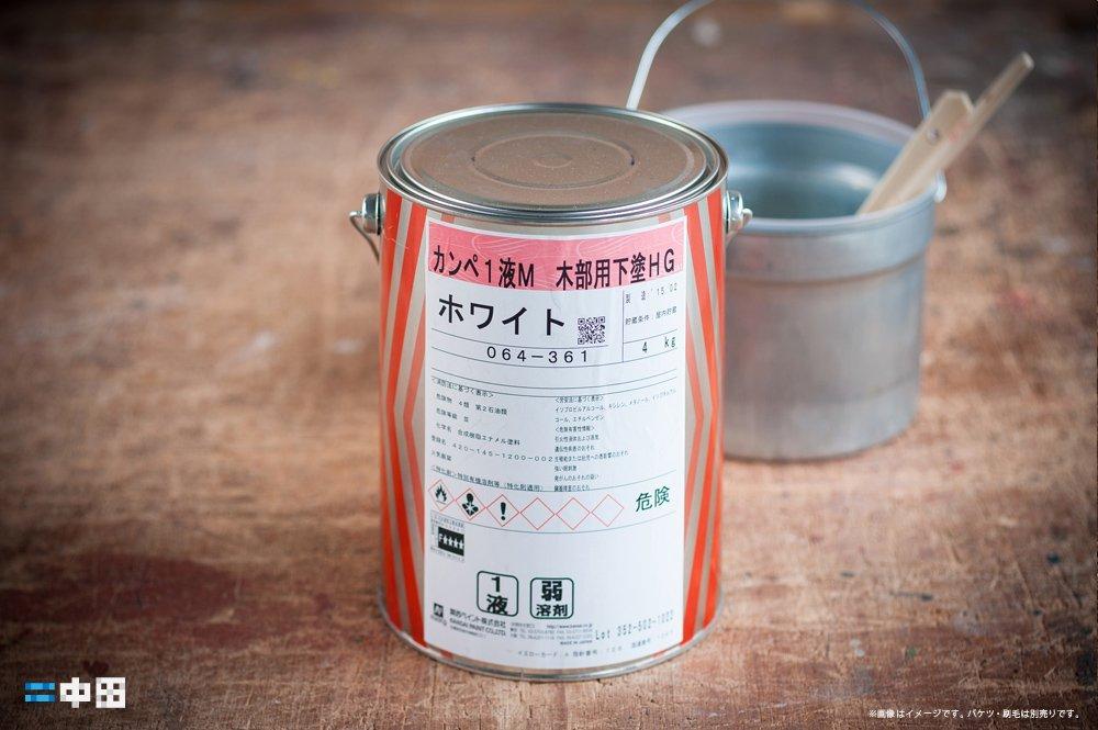 カンペ1液M木部用HG|4kg|関西ペイント|サンマルシェストア