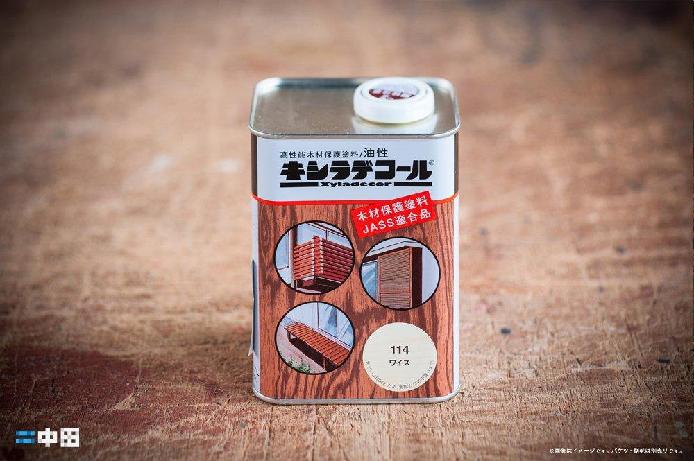 キシラデコール 4L 日本エンバイロケミカルズ サンマルシェストア