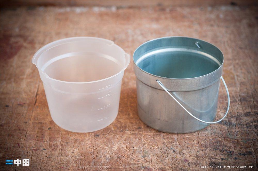 下げ缶|3型|内容器|1個|サンマルシェストア