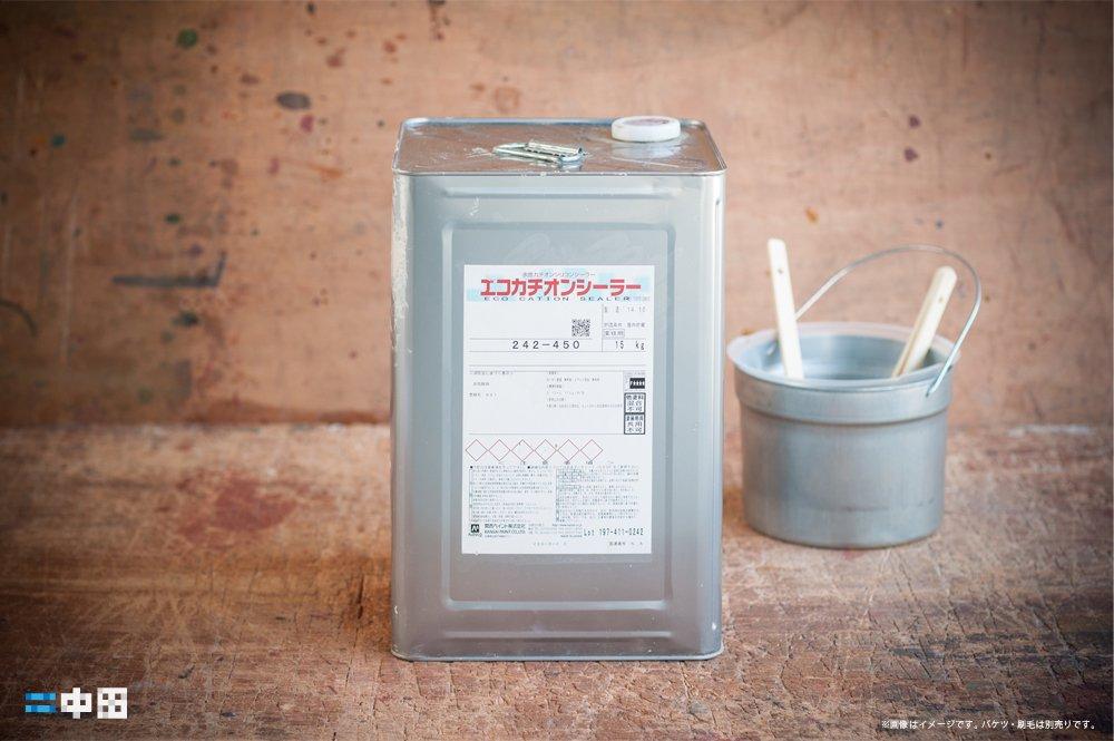 エコカチオンシーラー|15kg|関西ペイント|サンマルシェストア