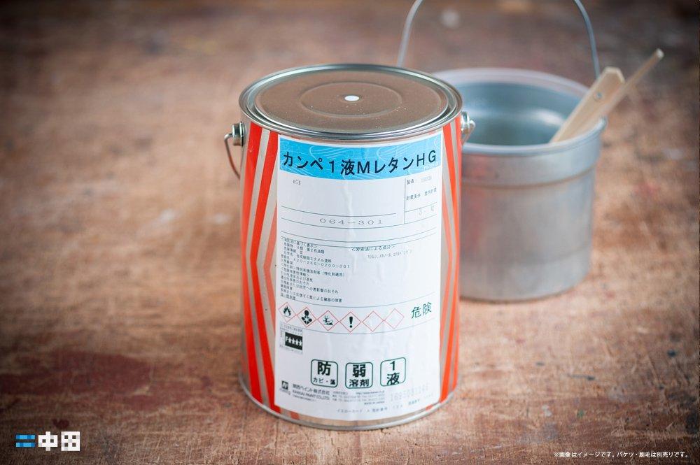 カンペ1液MレタンHG 3kg 関西ペイント サンマルシェストア