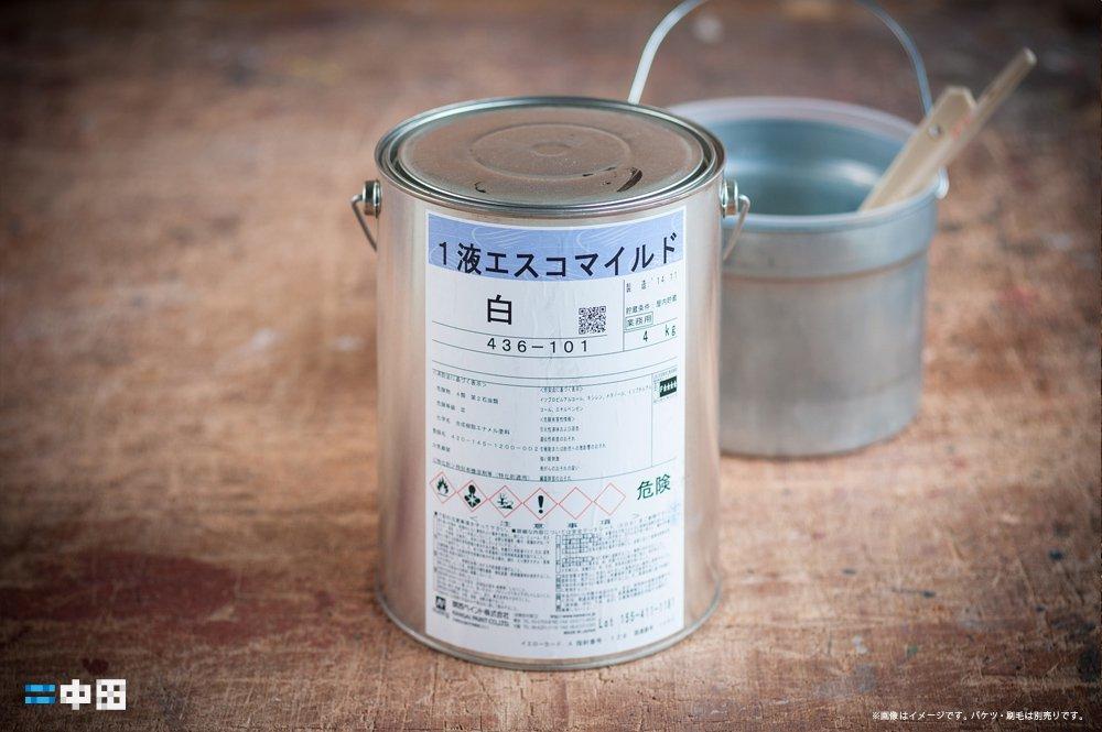 1液エスコマイルド 4kg 関西ペイント サンマルシェストア