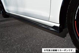 GOLF 7 GTI  サイドスカート