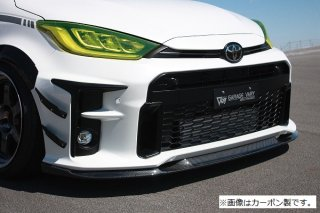 <img class='new_mark_img1' src='https://img.shop-pro.jp/img/new/icons1.gif' style='border:none;display:inline;margin:0px;padding:0px;width:auto;' />GR YARIS フロントリップスポイラー