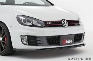 GOLF 6 GTI  フロントリップスポイラー