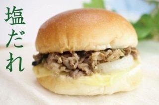 淡路牛バーガー2種セット
