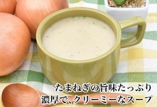 たまねぎスープポタージュ10食