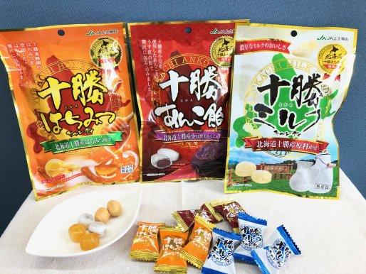 キャンディ3個セット 1,000円(送料込み)